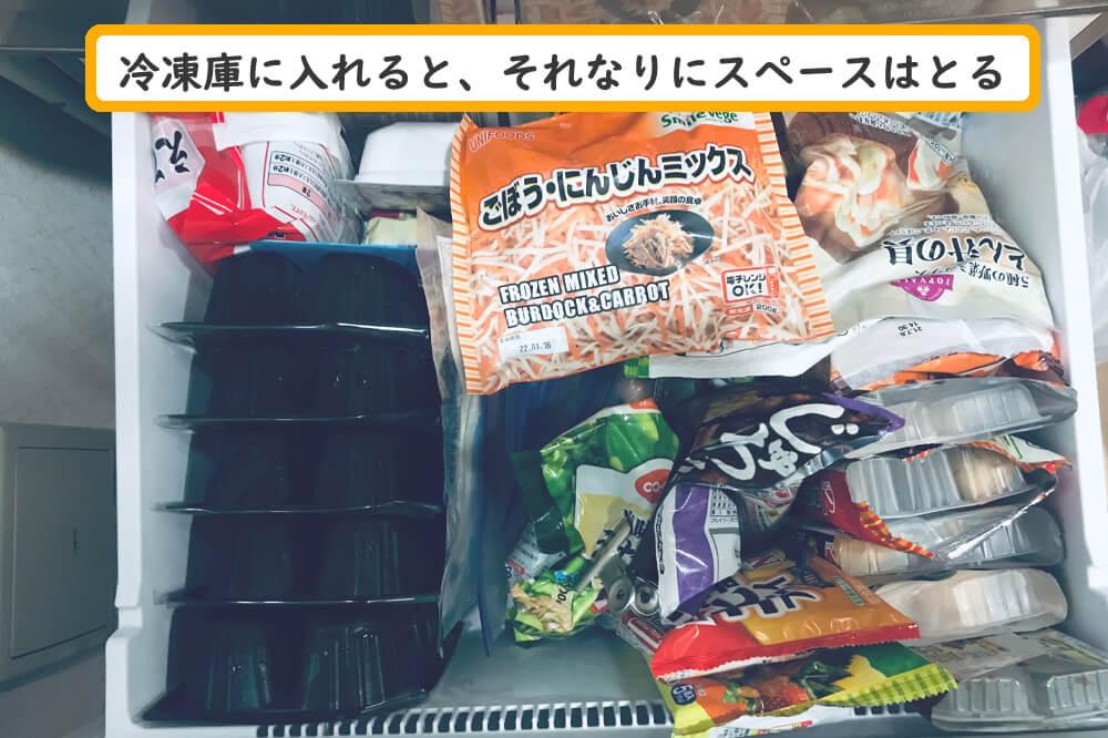 マッスルデリ_冷凍庫